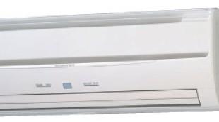 Fujitsu VRF J Serisi/ Duvar Tipi (Kompakt)
